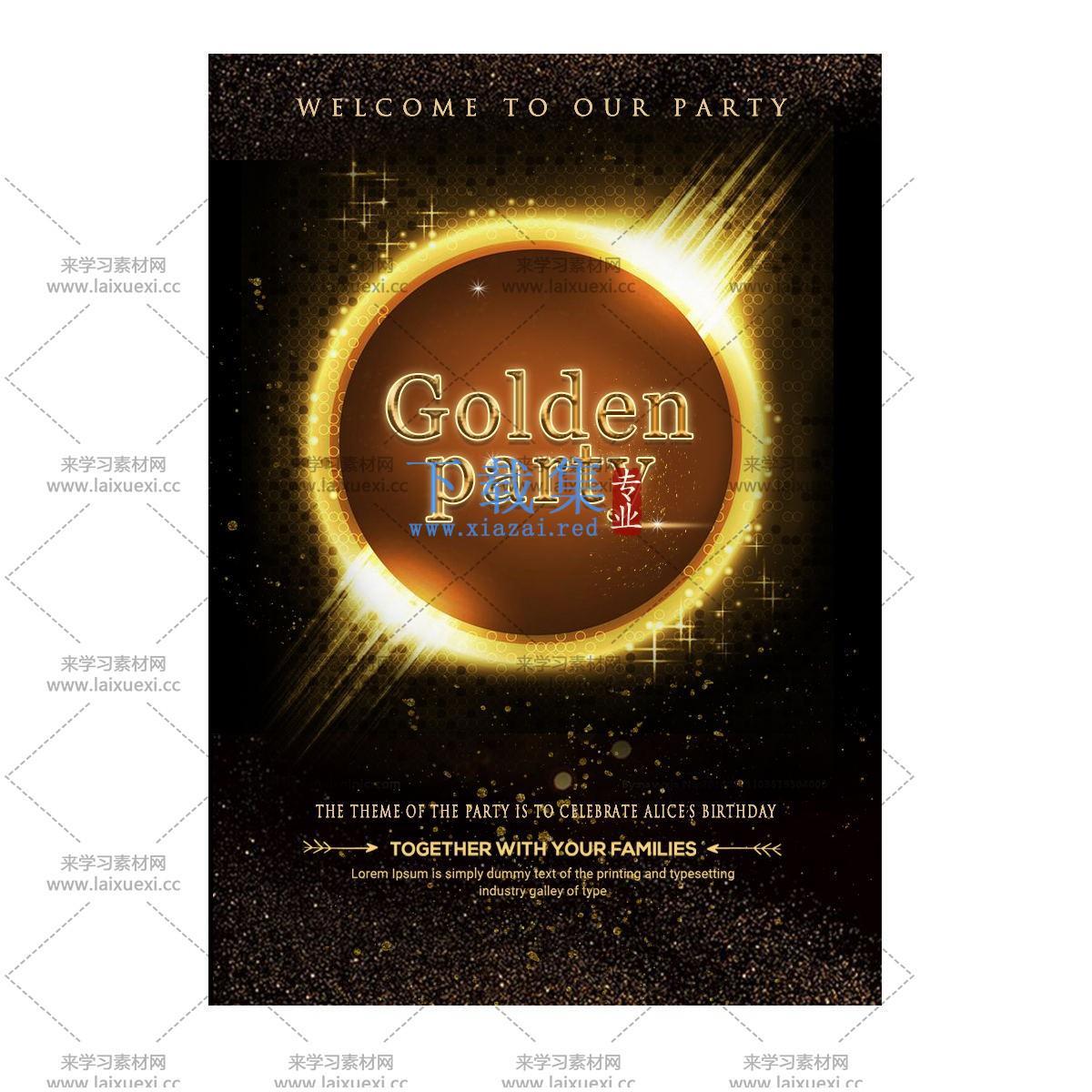 圆形金色派对海报PSD素材