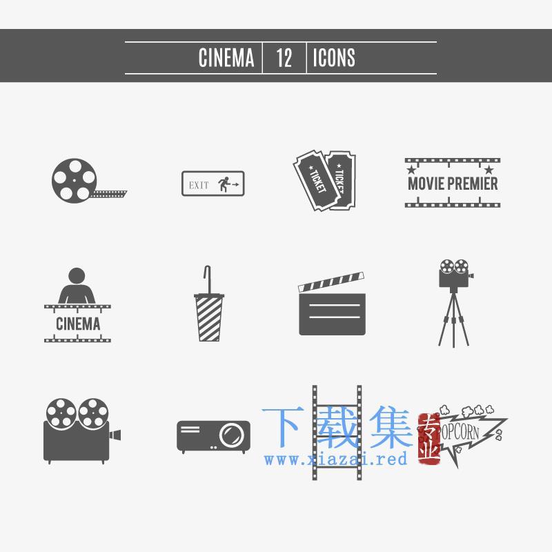12个和电影元素AI矢量图标  第1张