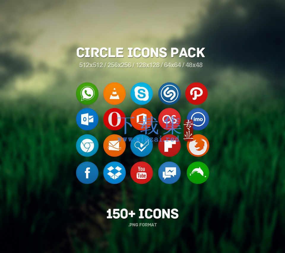 20个圆形手机主题PNG图标包