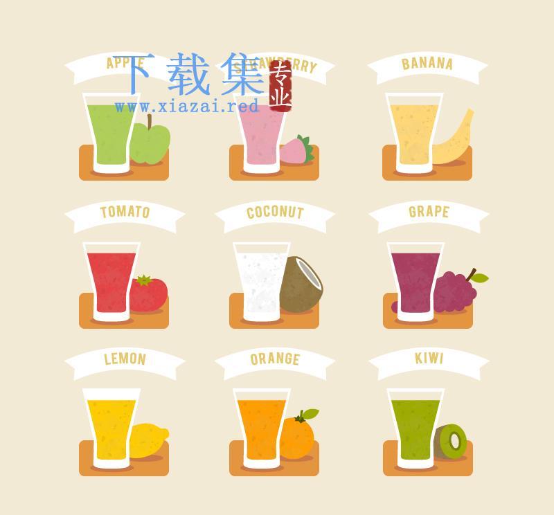 9个新鲜果汁饮料AI矢量素材  第1张