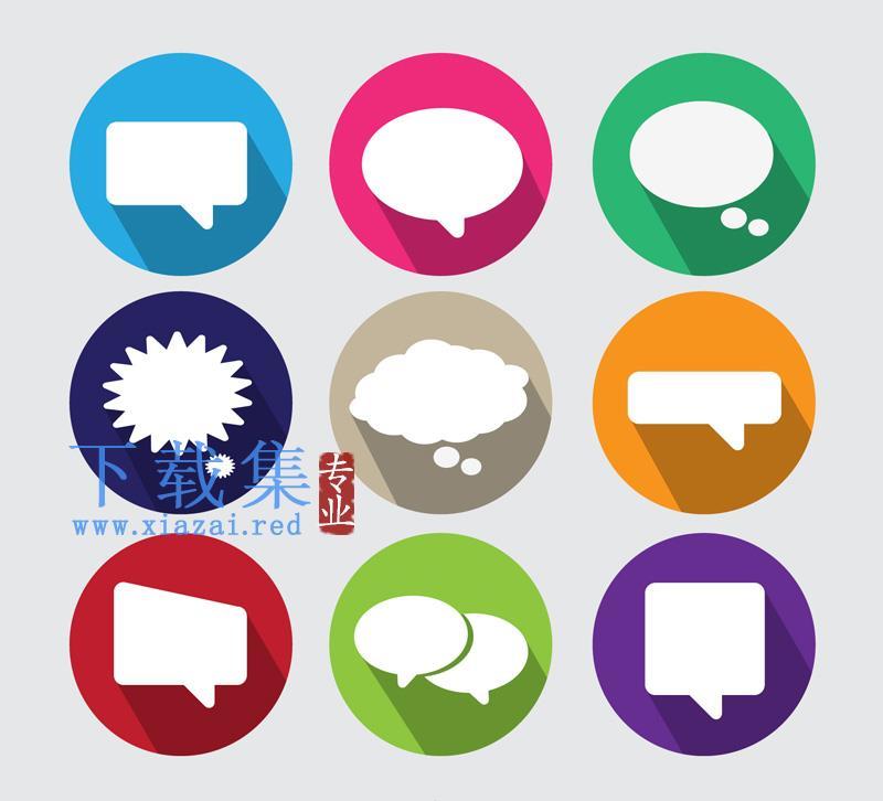 9个圆形聊天泡泡图框图标AI矢量素材  第1张