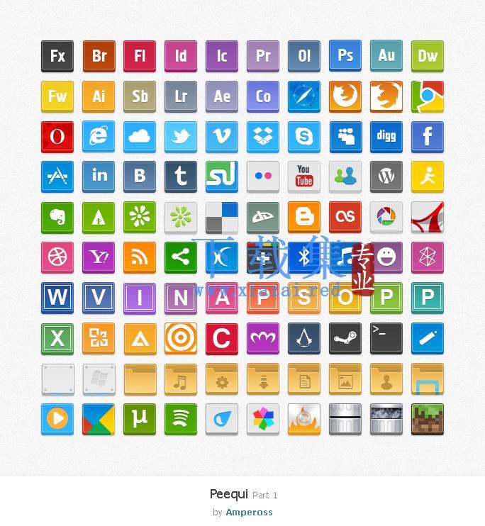peequi软件ICO,PNG免抠图标