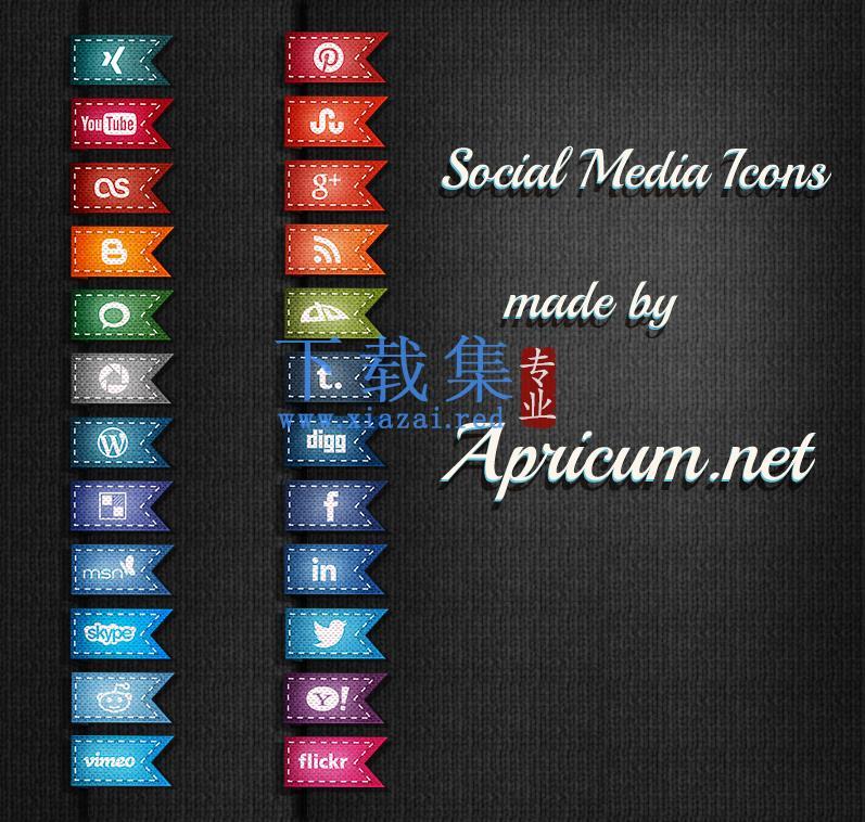 24个网络交互网络互动媒体PNG图标