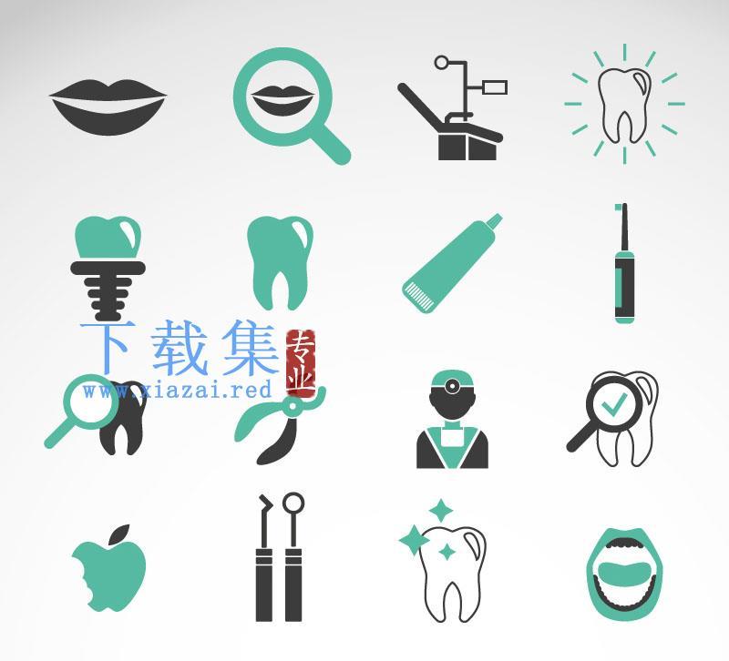 16个牙齿健康图标AI矢量素材  第1张