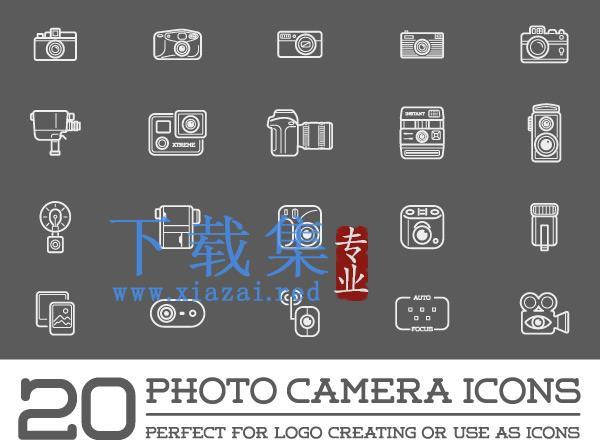 20个照片相机图标EPS矢量素材  第1张
