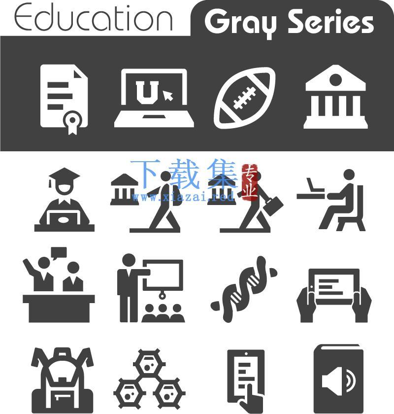 灰色的教育元素EPS矢量图标  第1张
