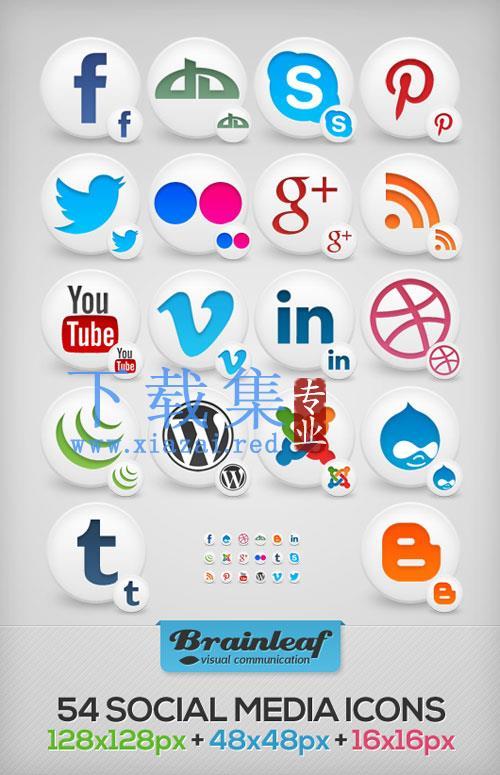 白色网络社交软件图标社交媒体PNG元素