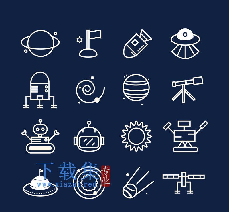 16个空间探索线条AI矢量图标  第1张