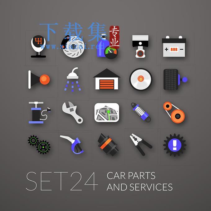 汽车和汽车维修服务EPS矢量图标