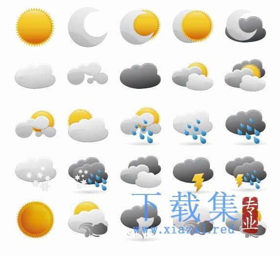 天气图标矢量图形