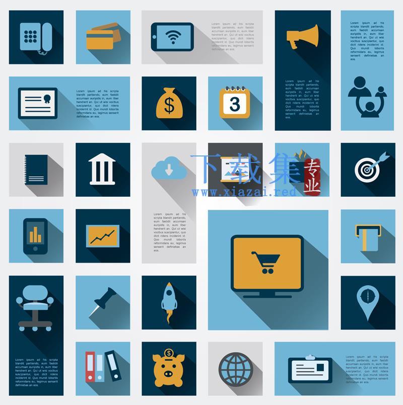 26个商业金融信息AI矢量图标  第1张