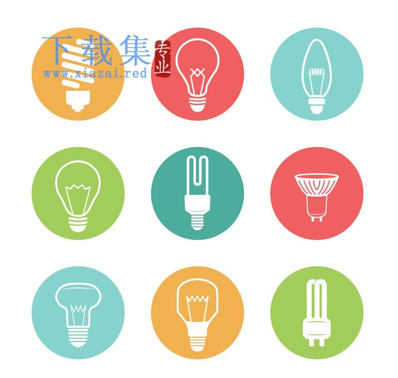 9个圆形背景灯泡图标AI矢量素材  第1张
