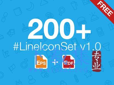 200+LineIconSetv1.0EPS矢量图标  第1张