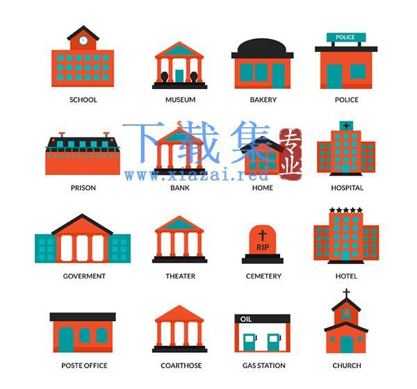 16个公共建筑AI矢量图标素材  第1张