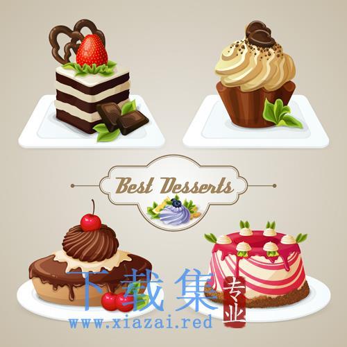4款蛋糕甜点AI&EPS矢量元素  第1张