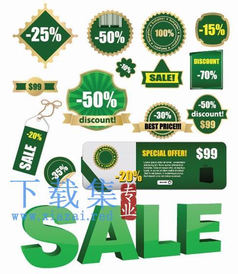 商场销售打折标签EPS素材