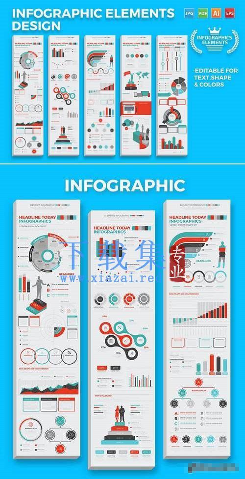 信息图形图标矢量元素