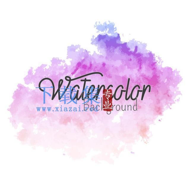 白色背景下粉紅和蓝色抽象多色水彩印迹EPS矢量素材
