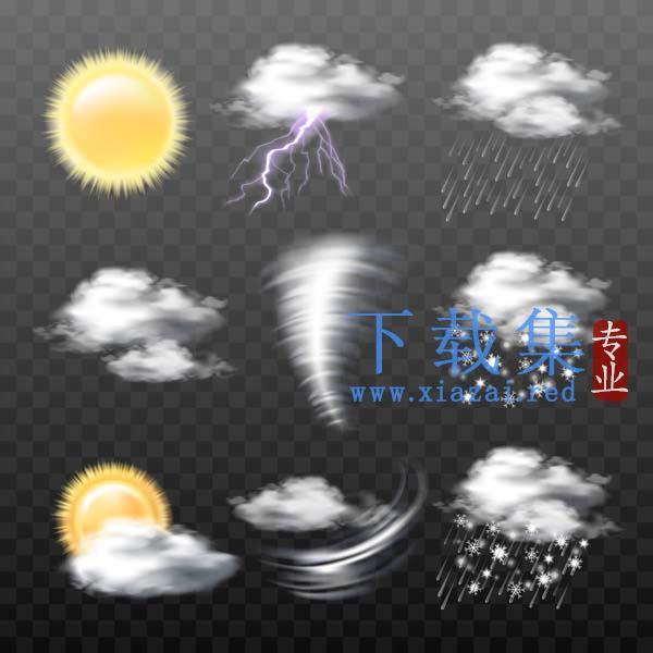 7套天气图标素材