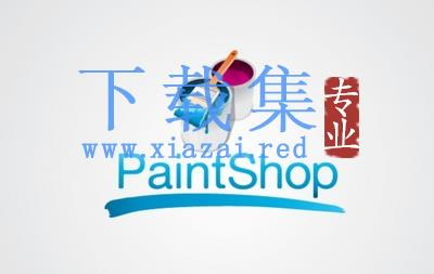油漆罐和油漆刷组成的适用于油漆店LOGO标志AI矢量素材  第1张