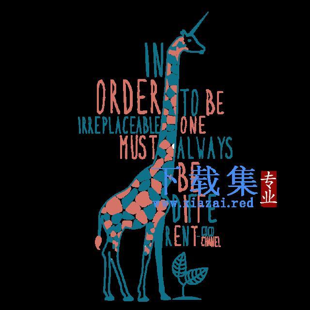长颈鹿独角兽矢量插画素材