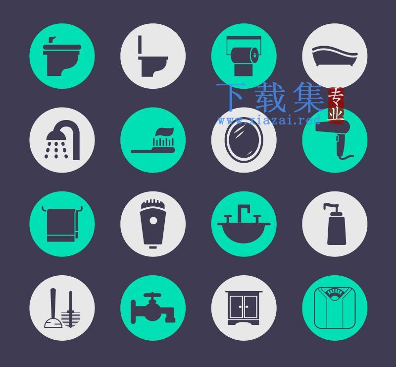 16个圆形浴室沐浴洗漱用品AI矢量图标  第1张