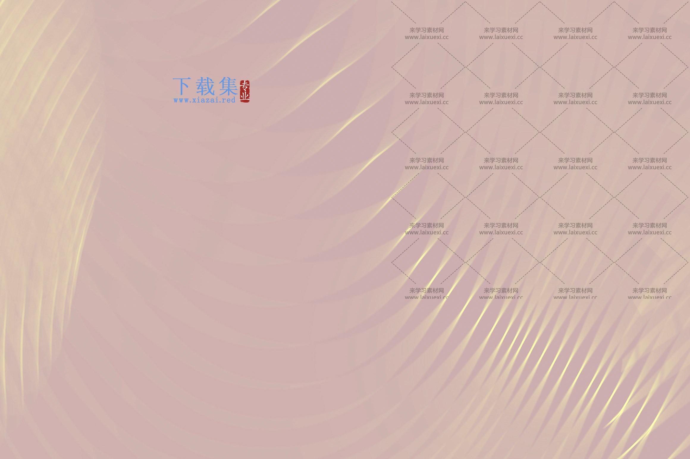 30款5K高清光谱图片素材包(含PSD调色源文件)