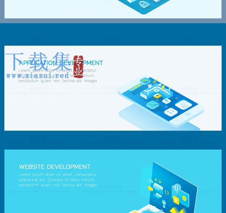 12款国外创意扁平化3D互联网banner矢量素材  第3张