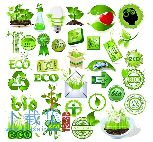 绿色节能环保回收图标EPS矢量元素  第1张