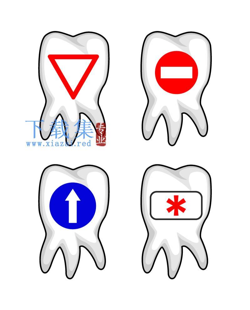 创意牙齿图标EPS矢量素材  第1张