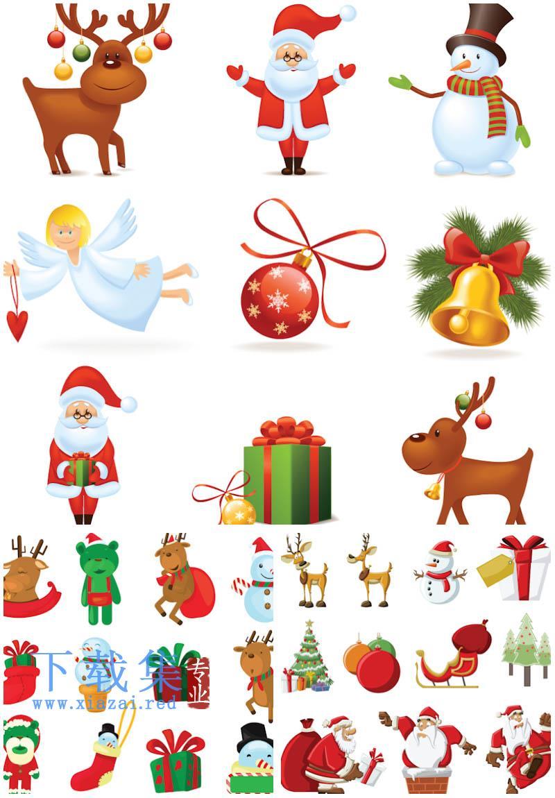 圣诞老人矢量剪贴画卡通图标