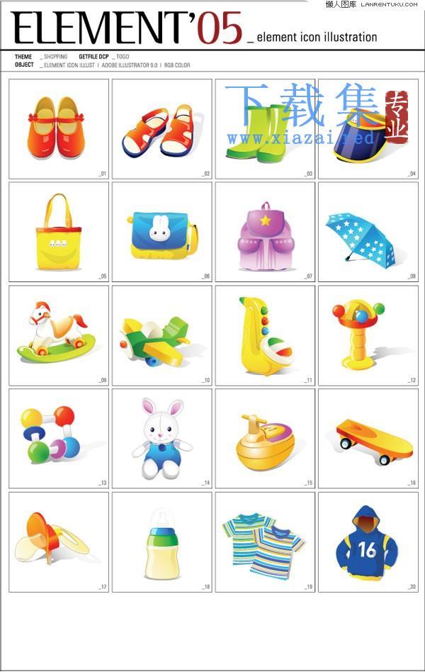 儿童生活用品和儿童玩具AI矢量图标