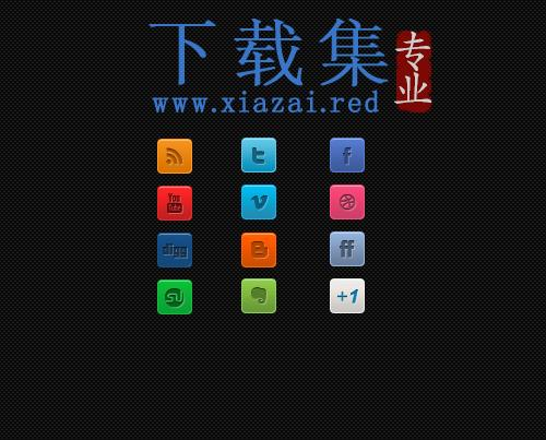 12个网络社交媒体迷你PNG免抠小图标