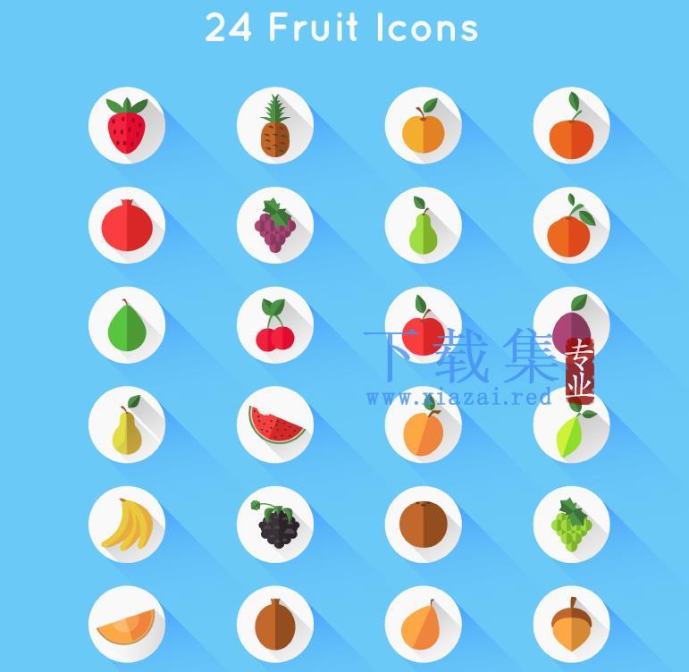 24种圆形背景水果图标AI矢量元素