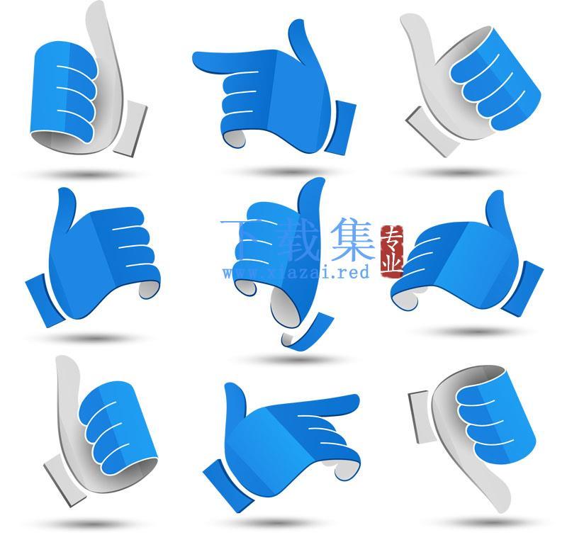 蓝色3D立体手势AI矢量素材  第1张