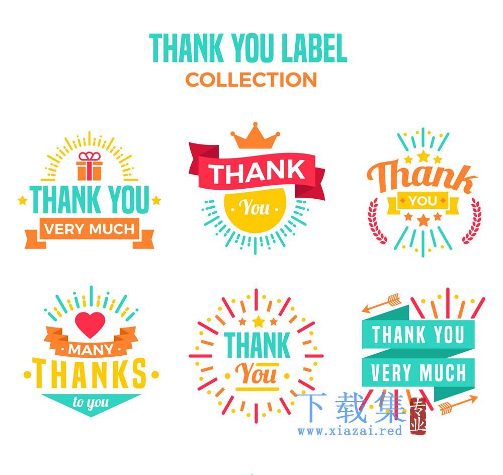 6种颜色感谢标签矢量素材