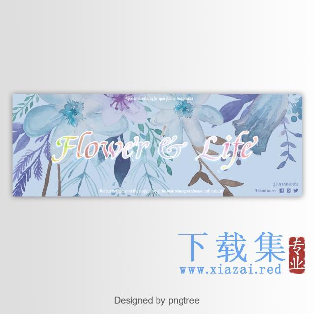水彩花卉横幅背景PSD素材