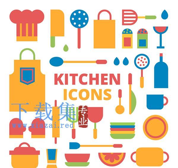 17个厨房用品图标AI矢量素材  第1张