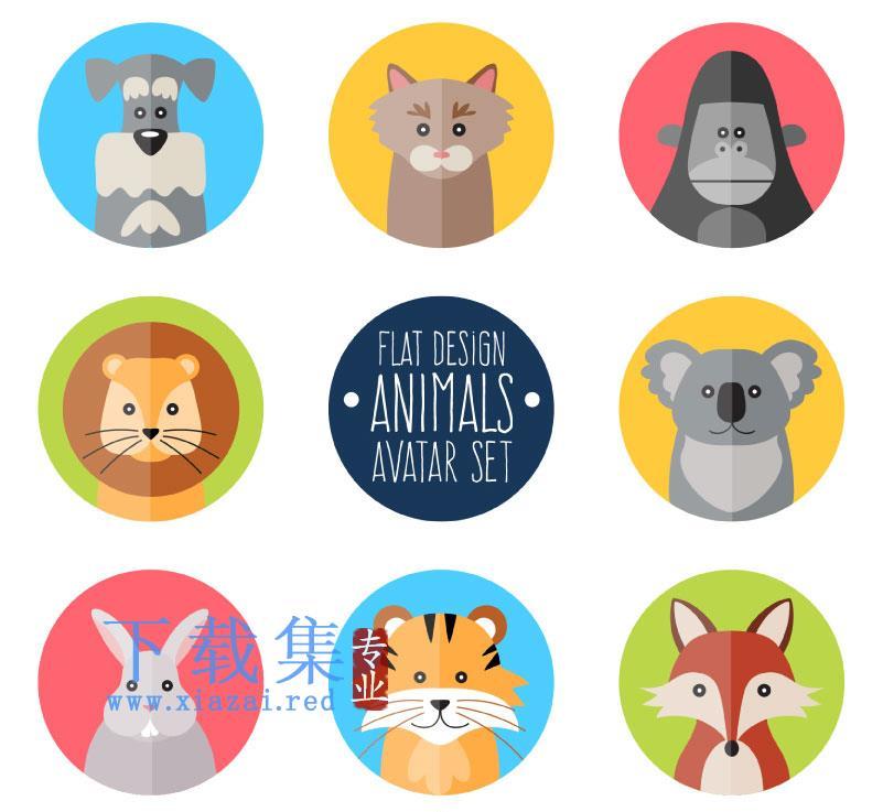 8个动物AI矢量图标  第1张