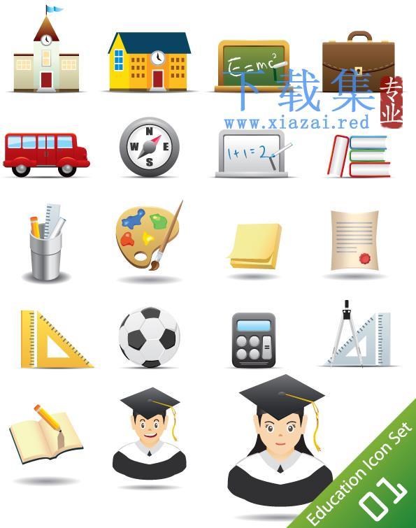 学校学习办公用品矢量图标  第1张