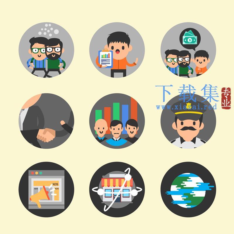 9个圆形人物电子商务AI图标矢量素材