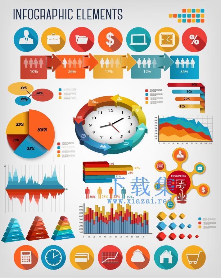 商业业务图表信息EPS矢量图标