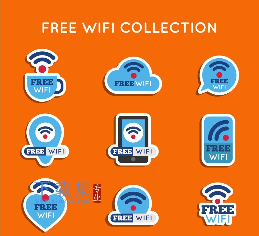9个创意免费wifi无线网络贴纸矢量素材