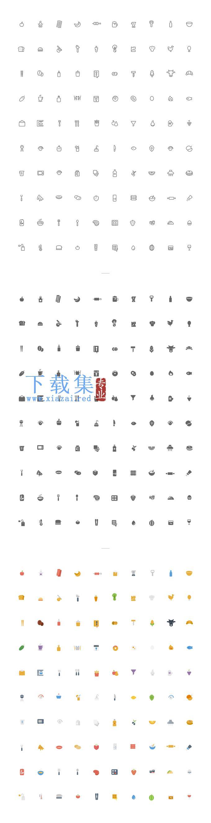 美食家美食小图标AI&PNG&SVG&Sketch矢量元素