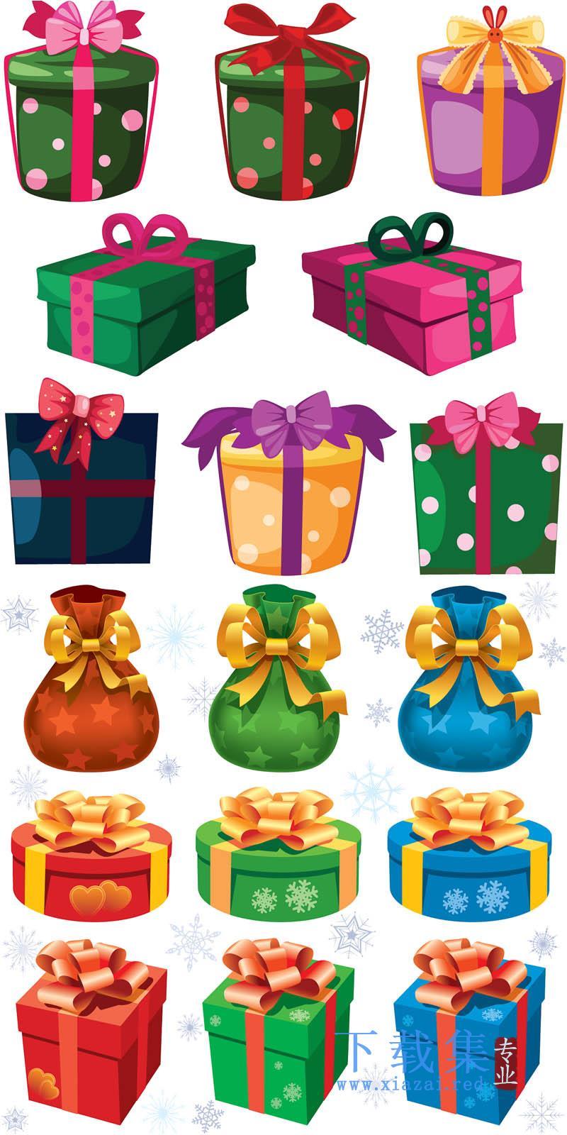 漂亮的圣诞礼物盒AI矢量素材