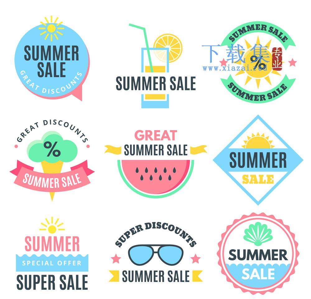 9个夏季清新促销打折标签矢量素材