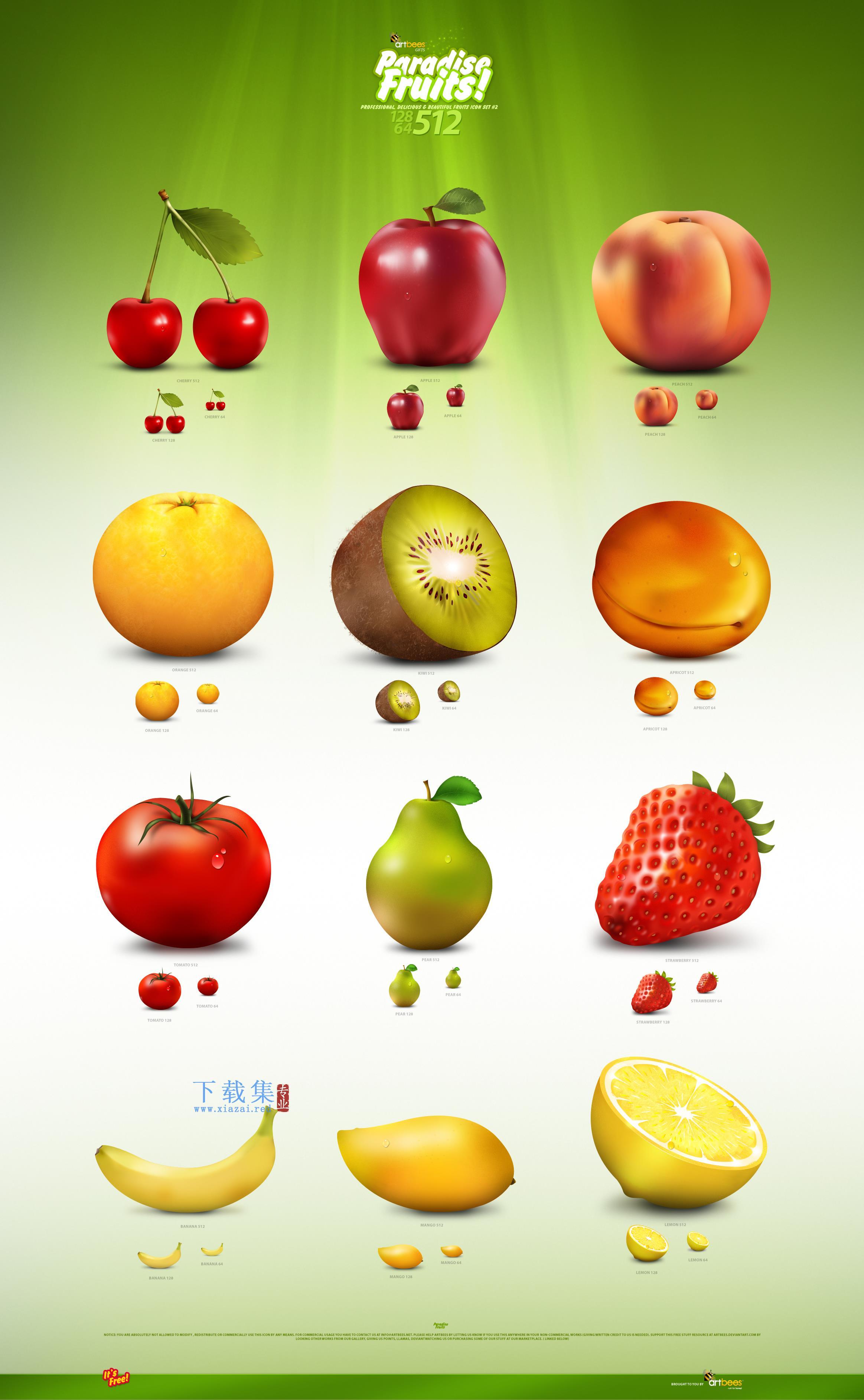 夏季新鲜绿色水果PNG免抠图