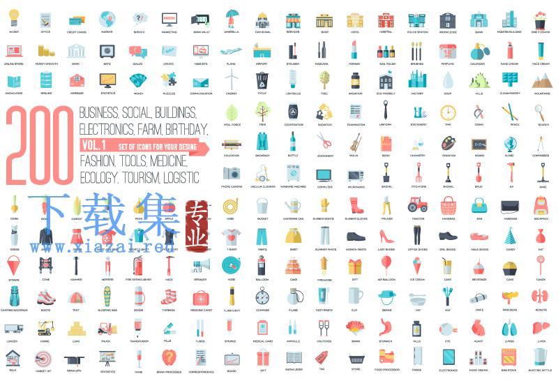 200个生活用品EPS矢量图标1