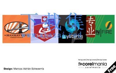 4种公司LOGO标志CDR/AI矢量素材  第1张