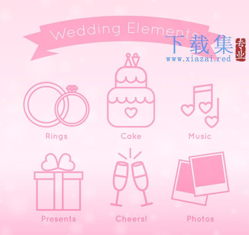 6个粉红色的婚礼AI矢量图标元素